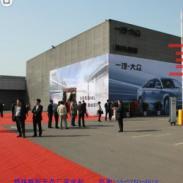 长沙丰田汽车4S店外墙装饰铝扣板图片