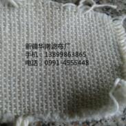 新疆铁矿专用滤布图片