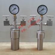 微型反应器/石油化工科研图片