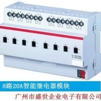供应8路10A智能照明模块MR0810.S