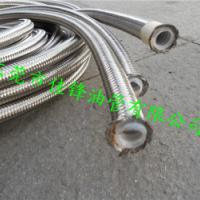 供应广州钢丝编织铁氟龙波纹管