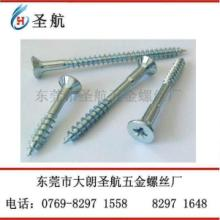 供应纤维螺丝,紧固件