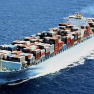 广州到布韦那文图拉的海运散货拼箱图片