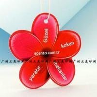 供应香味礼品广州特色供应香味印刷专业生产香味香味礼品 汽车香水片 可定制