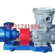 供应HVP型真空出料泵|极限真空出料泵  泊头市海腾泵业  专业生产企业