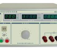 厂家直销LK2678型接地电阻测试仪图片