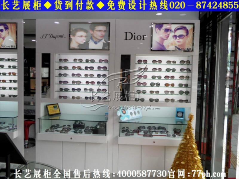 供应眼镜眼镜店设计展示柜眼镜店设计效果图1230