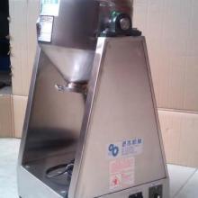供应EVA胶膜颗粒混合设备