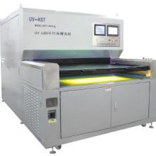 供应曝光机UVLED曝光机 - KST-13075-XL线路 报价