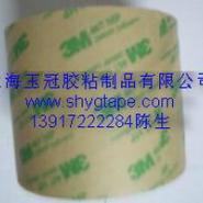 3mScotch468mp双面胶带200mp双面胶图片