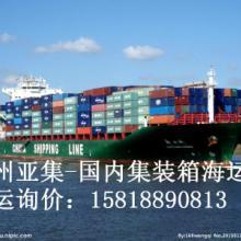 供应海运物流/内贸海运/广州国内海运公司