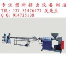 供应TPE门窗密封条生产设备广州最好的TPE密封条生产设备批发