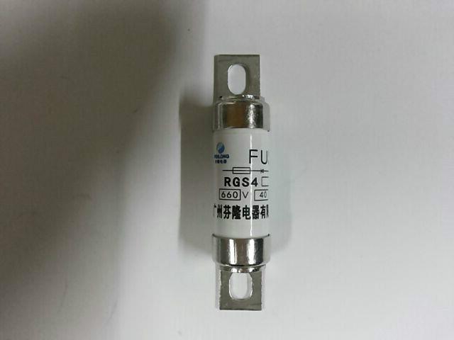 供应芬隆牌RGS4熔断器-现货供应