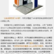 供应浙江温州自助填单机,浙江温州自助填单机最低价批发