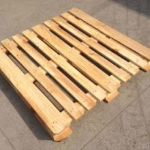 供应木质熏蒸托盘免熏蒸木托盘价格江苏实木熏蒸卡板厂家江苏实木熏蒸卡板哪里有卖批发