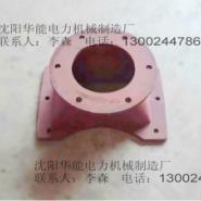 沈阳电力总厂GF型叶轮给粉机出粉管图片
