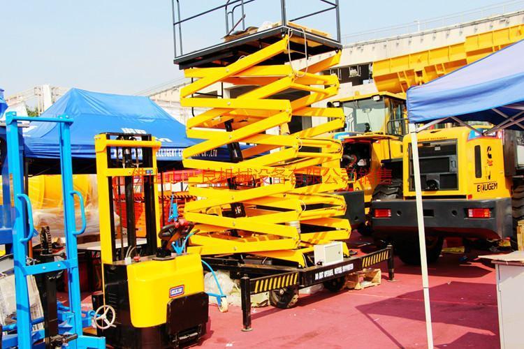 供应陈江移动式升降台供货商   佛山三良机械生产厂家现货直销