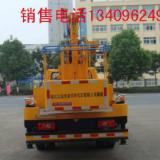 供应18米20米电力高空作业车_液压升降平台车报价13409624966