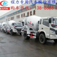 供应用于混凝土运输车的3方搅拌车价格