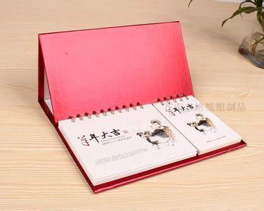 台历设计印刷图片/台历设计印刷样板图 (3)