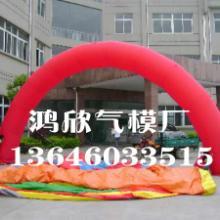 供应18米充气彩虹门普通拱门双龙拱门充气帐篷南平产品模型卡通批发