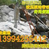 福建福州岩石分裂器.手持式液压劈裂机.劈裂机气动隔膜泵设备