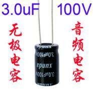 分频电容3.0UF100V图片