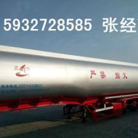 供应铝合金油罐车生产厂家,铝合金运输车价格,铝合金半挂车图片
