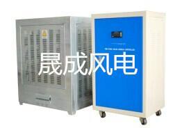 供应晟成PWM恒压控制器+三相卸荷系统 双系统控制 风光互补控制 晟成PWM恒压控制器2KW