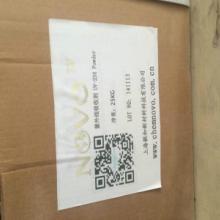 供应紫外线吸收剂UV234