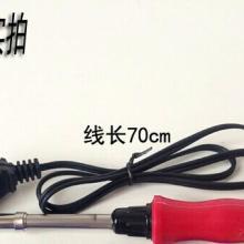 供应北京电烙铁哪里好 电烙铁 电烙铁批发价格 电烙铁哪里有