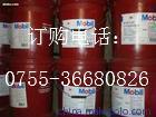供应美孚维萝斯HP22号纺织机油针织机油