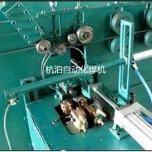 供应钢筋对焊机碰焊机焊圈机金属对焊机碰圈机气动碰焊机批发