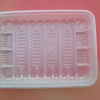 内蒙pvc食品吸塑包装