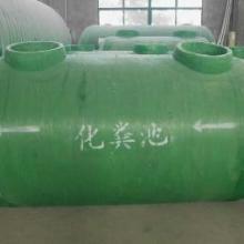 供应内蒙古包头玻璃钢化粪池