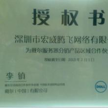供应DELL磁带机LTO-5-140