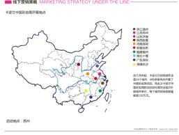 扬州化妆品标志设计图片