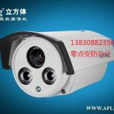 天水监控天水摄像头录像机天水监控天水摄像头录像机 天水监控安装麦积监控安装