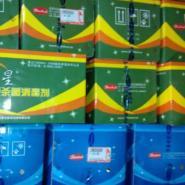 食品企业工作服清洗消毒专用漂白液图片