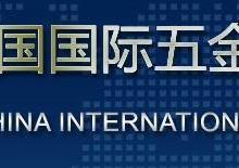 2017年上海五金展2017年上海五金展批发
