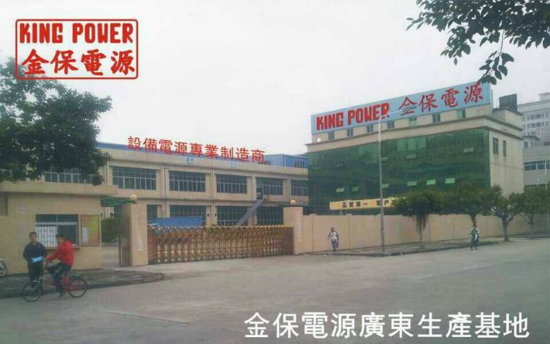 东莞市金保机电有限公司