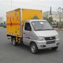 供应危险品运输车,危险品运输车价格,危险品运输车品种
