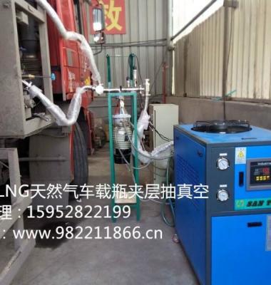 LNG气瓶抽真空图片/LNG气瓶抽真空样板图 (1)