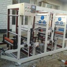 供应印刷机凹印机凹版印刷机
