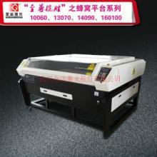 供应塑料板激光切割机、ABS材料激光加工切割、非金属板材切割设备批发