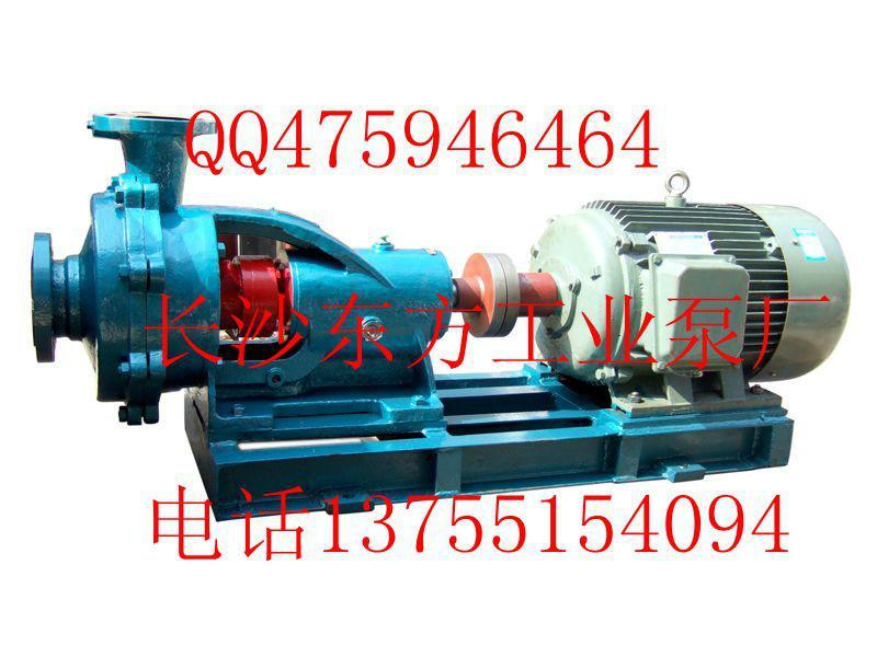东方,GN9-22*2,冷凝泵,厂家直销
