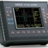 供应CTS-4020数字超声探伤仪