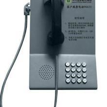 供应银行自助电话机