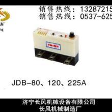 现货供应JDB-80-120-225电动机综合保护器型号齐全