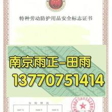 常温阀阀门拿制造许可证咨询咨询和咨询换阀门制造许可证